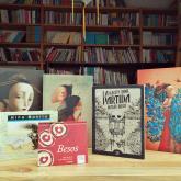 La librería para su niño interior está en Cali