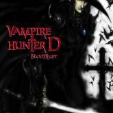 Recomendados del Cine Animado Japonés: Vampire Hunter D - Bloodlust (2000)