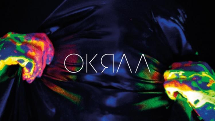 Franja Electrónica Radiónica con OKRAA