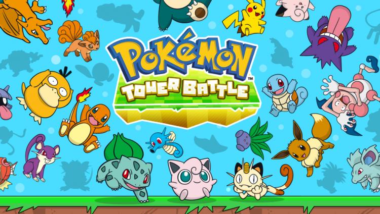 Pokémon Tower Battle.
