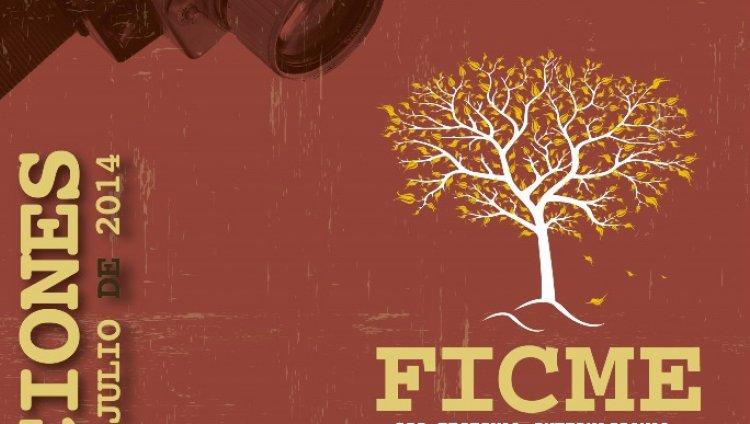 El Festival Internacional de Cortometrajes de Medellín abre convocatoria