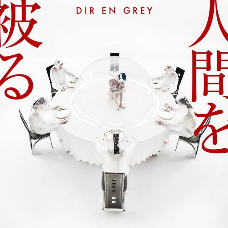 No. 20 'The Insulated World' de Dir En Grey (Firewal)