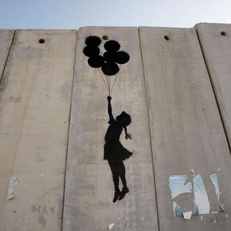 Ramala ,Cisjordania - Agosto 6, 2005.