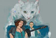 """Ilustración del sencillo """"El gato"""" de La María y El Kminante"""