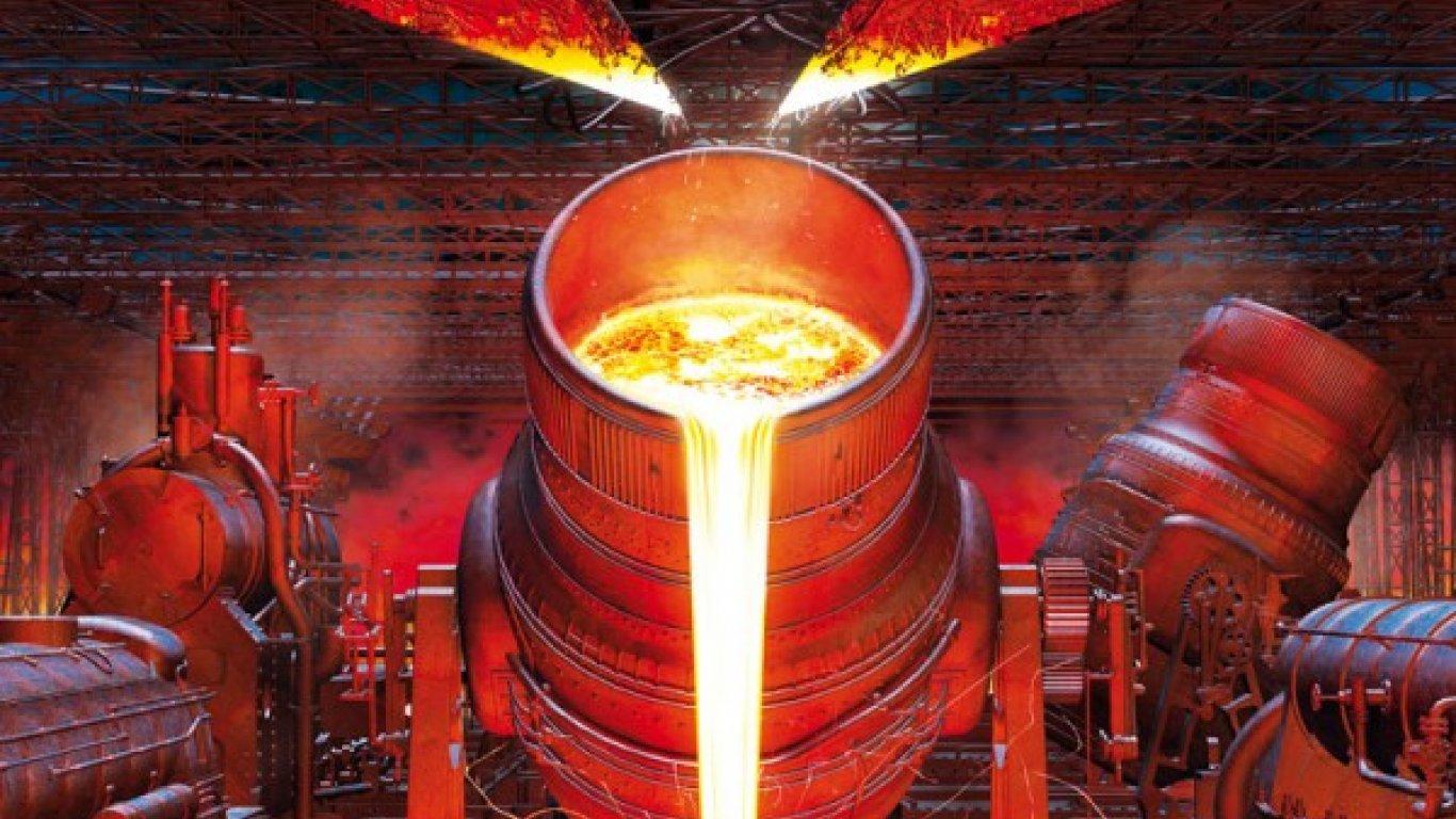 """No. 14 'Steel Factory""""' de UDO (Afm)"""