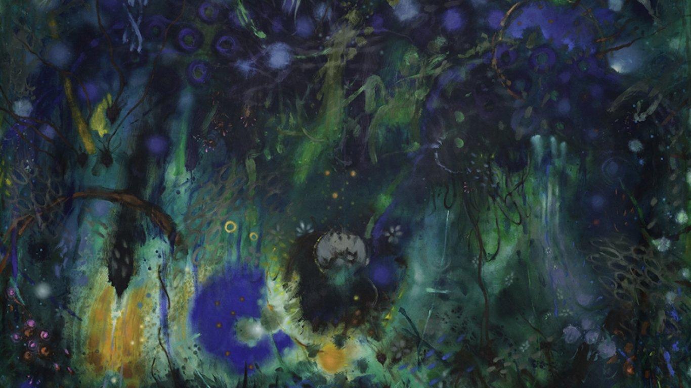 'De Naturaleza Interior' (2018)