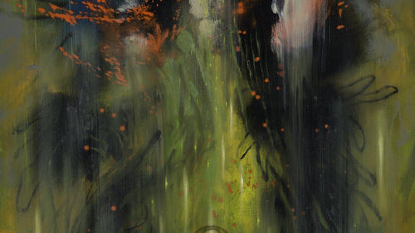 'Duermevela' (2016)