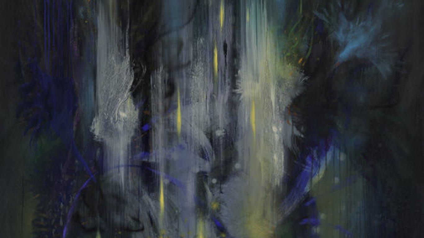 'Espejo de agua' (2016)