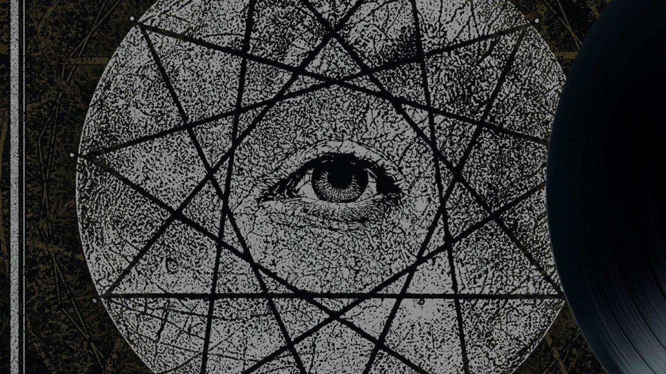 No. 10 'Ex Eye' de Ex Eye (Relapse)