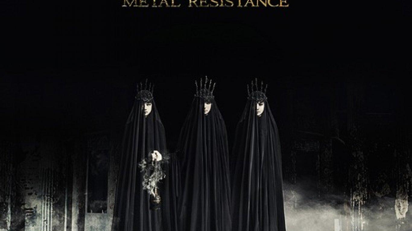 No. 15 'Metal Resistance' de Babymetal (Fox)
