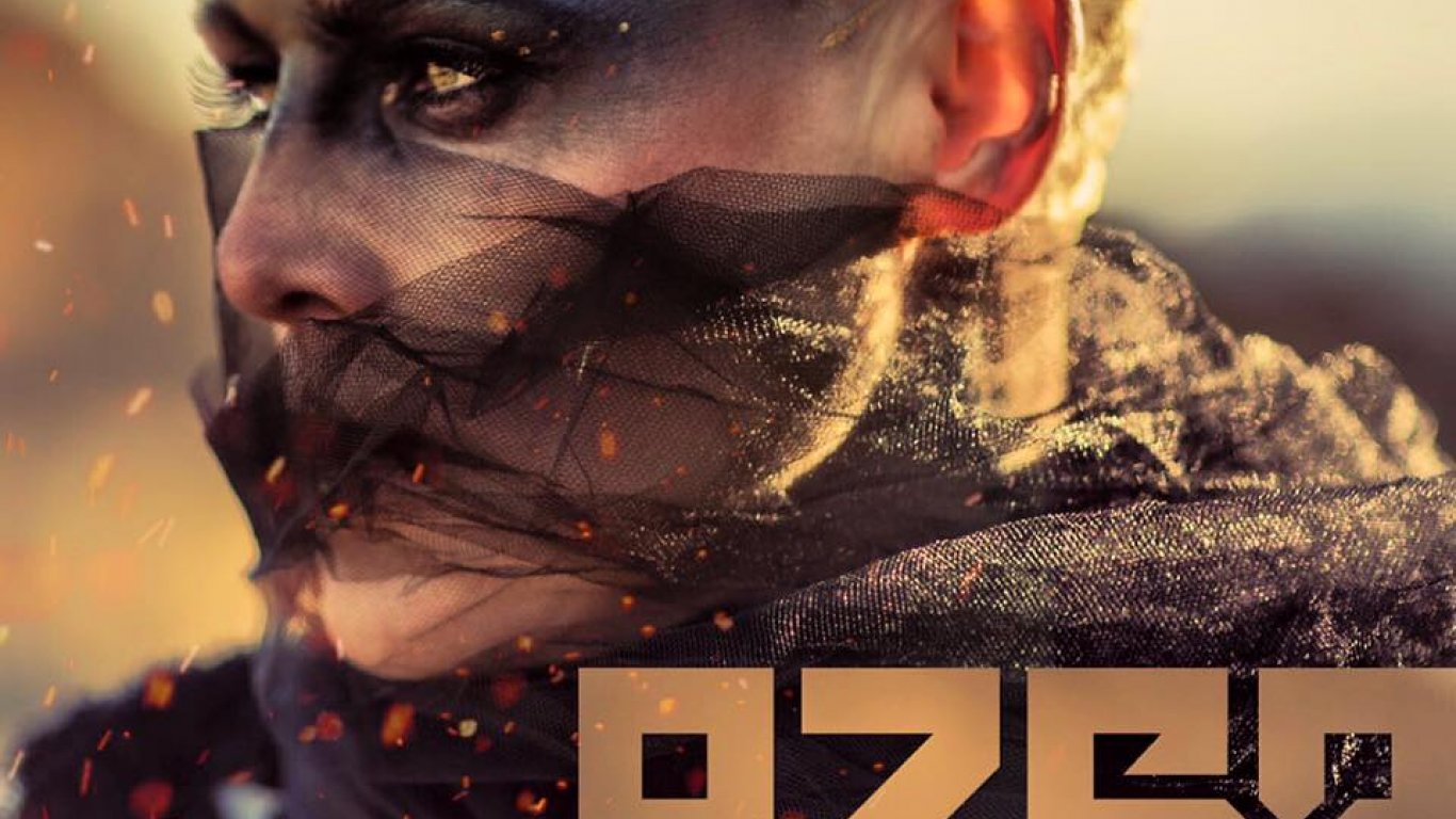 No. 17 'Generation Doom' de Otep (Napalm)