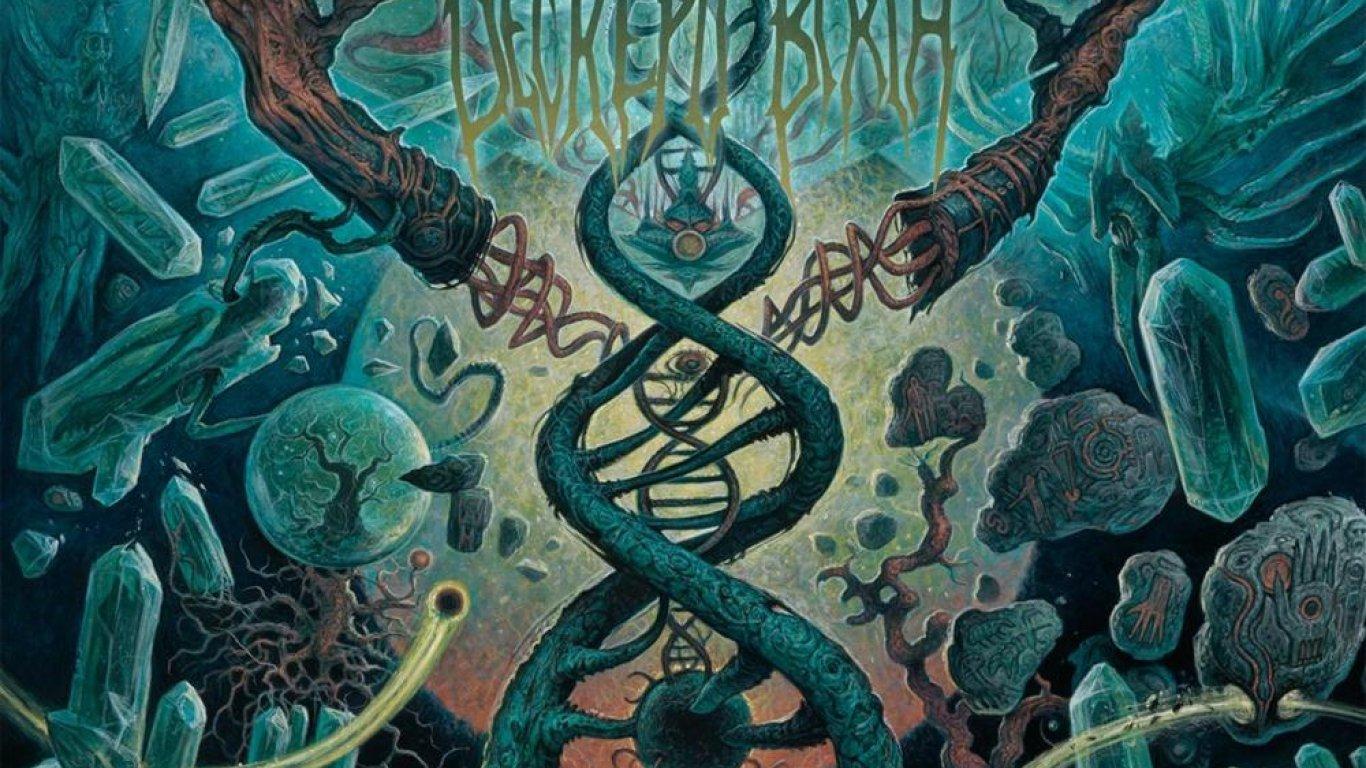No. 24 'Axis Mundi' de Decrepit Birth (Nuclear Blast)