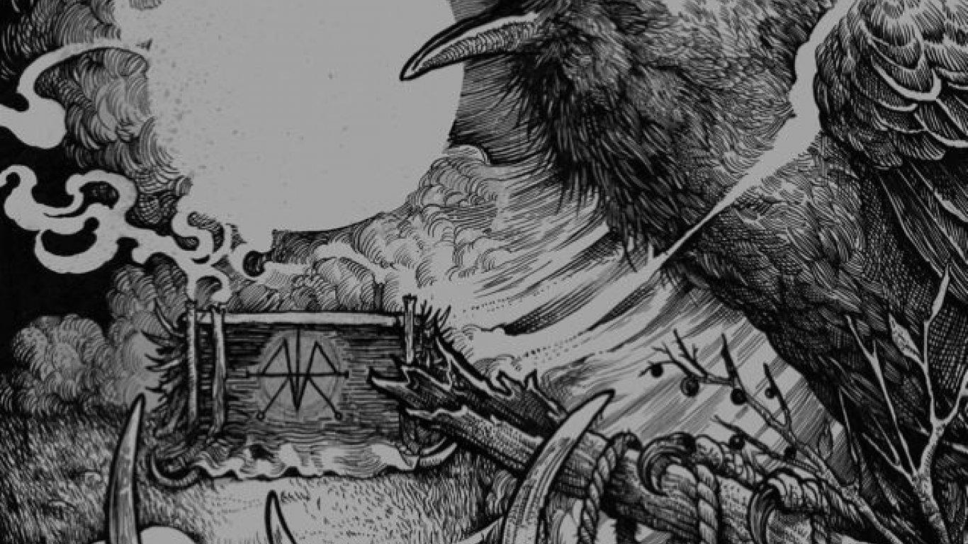 No. 9 'Well Of Despair' de Skeletonwitch (Prosthetic)