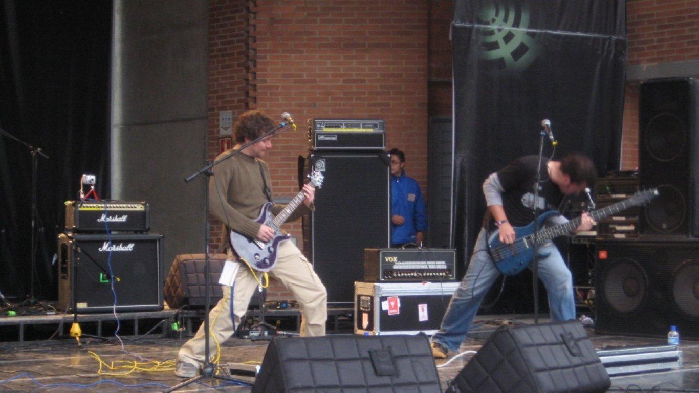 Antípoda en el primer #ConciertoRadiónica. 2009.
