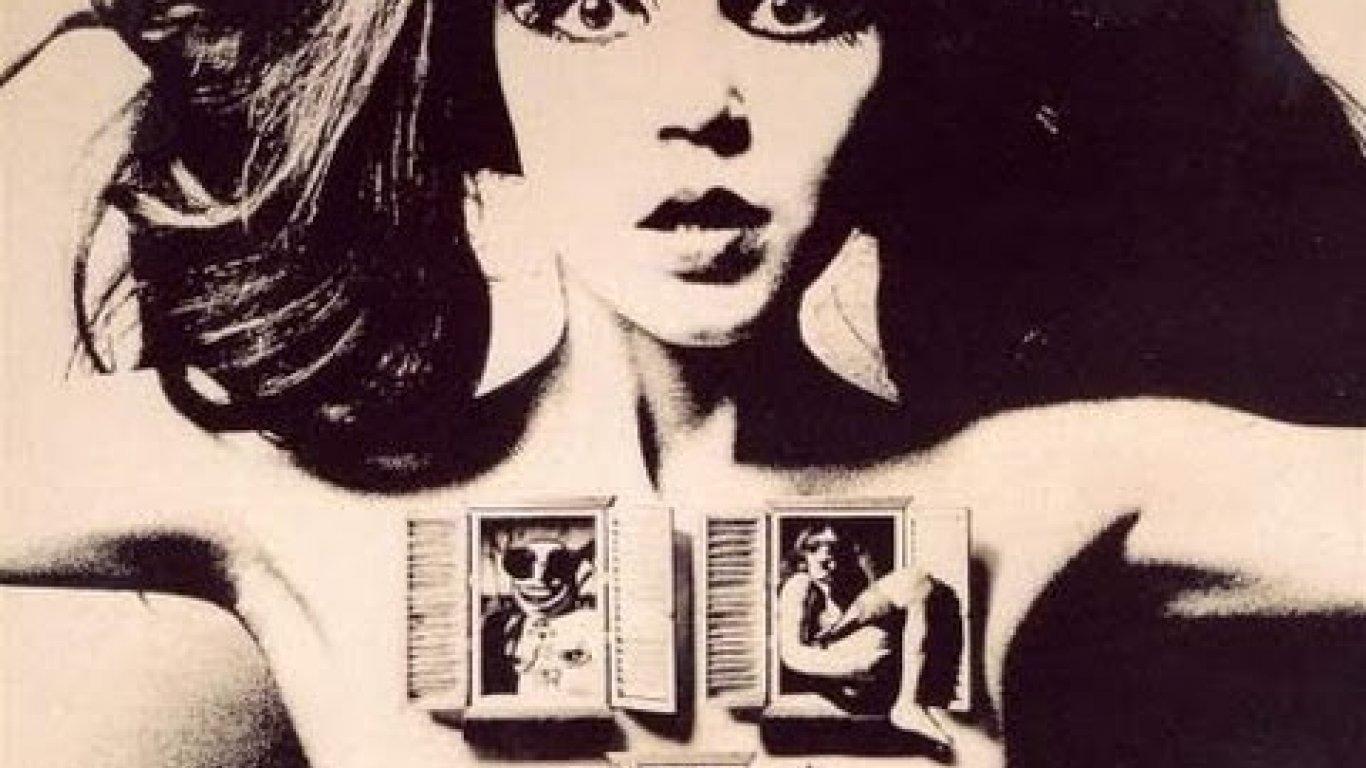 The Chelsea Girls (1966), una película muy innovadora que se exhibía con dos proyectores de 16mm funcionando simultáneamente.