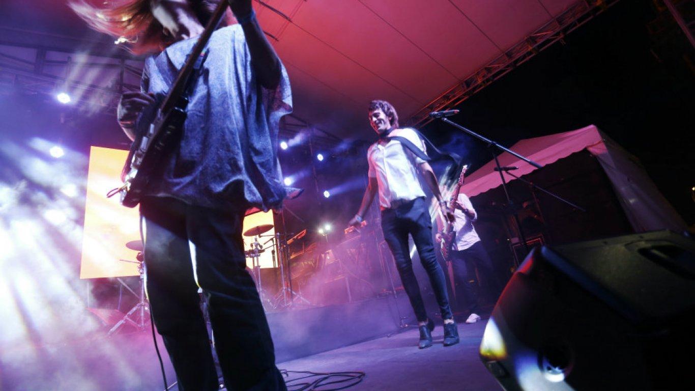 The Jaars estrenó su 'Love Free' en el Concierto Radiónica
