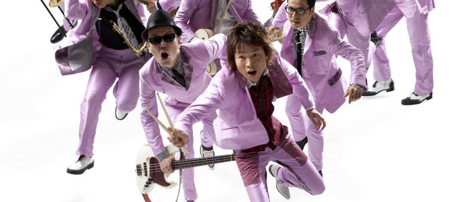 Prepárense para ver a la Tokyo Ska Paradise Orchestra